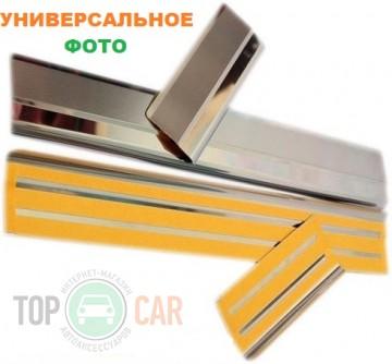 Накладки на пороги стальные VW GOLF V 3D 2004-2008
