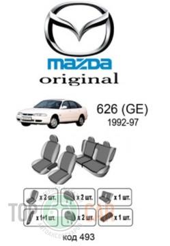 Оригинальные чехлы Mazda 626 GE 1992-1997