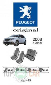 Оригинальные чехлы Peugeot 2008