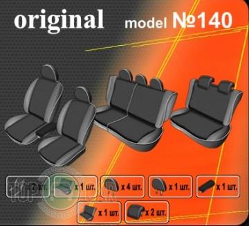 Оригинальные чехлы VW Caddy 2004-2010
