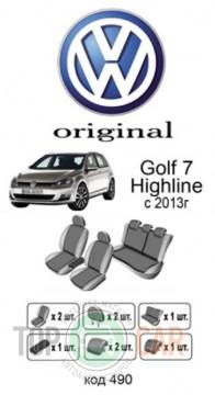 Оригинальные чехлы VW Golf 7 Highline