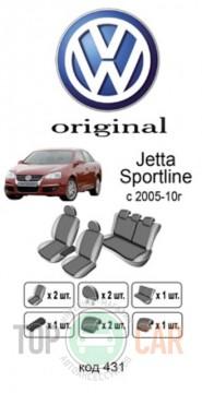 Оригинальные чехлы VW Jetta Sportline 2005-2010