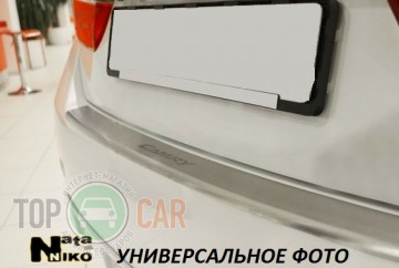 Skoda Octavia A5 2008-2013