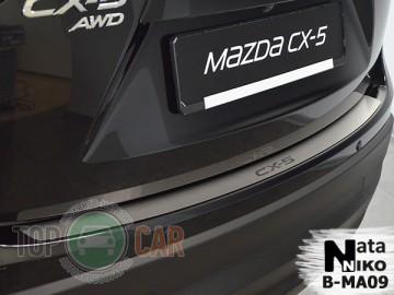 Накладка на задний бампер Mazda CX-5 2012-