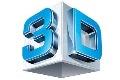 3D ворса