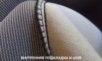 Prestige Авточехлы ВАЗ 2111/2112