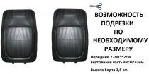 ХЗРТИ Резиновые универсальные передние коврики МЕТЕЛИЦА
