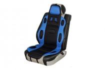 Накидка на сиденье черно-синяя