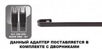 """ALCA Щетка стеклоочистителя бескаркасная SUPER FLAT 18""""/450мм"""