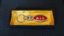 Artega Брелок на ключи с логотипом Kia