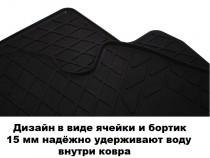Stingray Коврики резиновые Nissan Primastar/Opel Vivaro/Renault Trafic 2001-2015 1+2