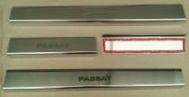 Накладки на пороги VW Passat B7 USA Premium NataNiko