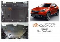 Кольчуга Защита двигателя Chery Tiggo 4 2017-/Tiggo 7 2016-