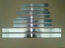 Premium Накладки на пороги Skoda Octavia A5 2004-2013 NataNiko