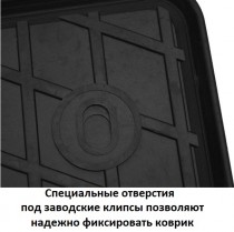 Stingray Коврики резиновые Mercedes B-Class W246 Electric Drive передние
