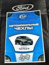 Авточехлы Ford Focus III 2011- Prestige