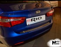 NataNiko Накладка на задний бампер Kia RIO III 4D 2011-2017