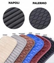 Elegant Универсальные накидки на сидения NAPOLI серые передние