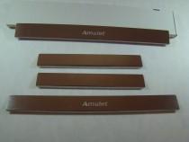 Накладки на пороги CHERY AMULET 2007- NataNiko
