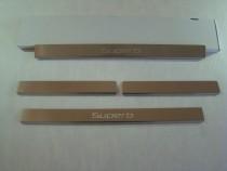 Накладки на пороги SKODA SUPERB II 2008-