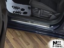 NataNiko Накладки на пороги VW PASSAT B8 4D/Variant 2014-