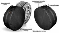 Beltex Чехол для запасного колеса XL R16-20 (76x25cm)
