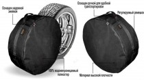 Beltex Чехол для запасного колеса  (докатка) R15 60см*14,5см