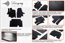 Stingray Коврики резиновые Nissan Interstar/Renault Master/Opel Movano 98-/03- передние 2 шт
