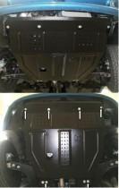 Кольчуга Защита двигателя Lanos/Sens АКПП