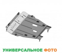 Кольчуга Защита двигателя Mercedes-Benz W201 1982-1993, V 2.0D/2.5D