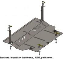Кольчуга Защита двигателя Skoda Citigo 2012-