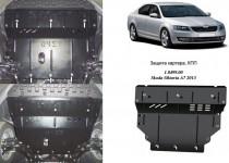 Кольчуга Защита двигателя Skoda Octavia III A7 2013-