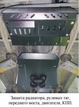 Кольчуга Защита двигателя Suzuki Jimny JB 2012-