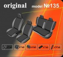 Оригинальные чехлы Audi A4 (B5) (спинка задних сидений разделена) EMC