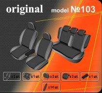 Оригинальные чехлы Audi A6 (C5) делённый салон EMC