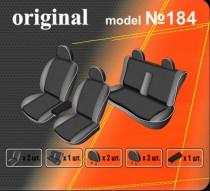 Оригинальные чехлы BMW 3 series (E46) цельный диван EMC