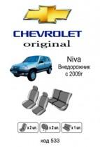 EMC Оригинальные чехлы Chevrolet Niva 2009-