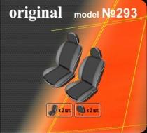 Оригинальные чехлы Citroen Berlingo 2002-2008 (1+1) EMC