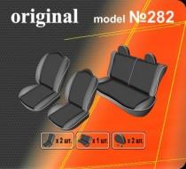 Оригинальные чехлы Citroen C1 5 дв. задняя спинка раздельная EMC