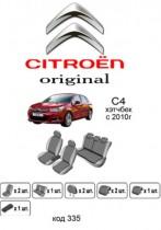 Оригинальные чехлы Citroen С4 2010- EMC