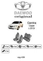 Оригинальные чехлы Daewoo Gentra EMC