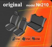 Оригинальные чехлы Daewoo Matiz EMC