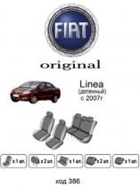 Оригинальные чехлы Fiat Linea 2007- Задняя спинка деленная  EMC