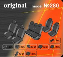 Оригинальные чехлы Ford Grand C-Max 2010- EMC