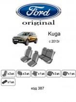 Оригинальные чехлы Ford Kuga 2013- EMC