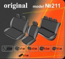 Оригинальные чехлы Ford Transit 2006-2013 6 мест EMC