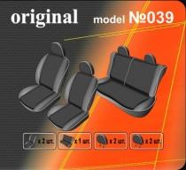 Оригинальные чехлы Geely MK 2006-2009 EMC