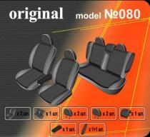 Оригинальные чехлы Honda Civic 2006-2012 SD EMC