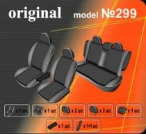 EMC Оригинальные чехлы Honda Civic 2012- SD