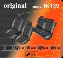 Оригинальные чехлы Honda Civic 2006-2008 HB 5d EMC